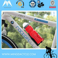Aluminum Water Bottle bicycle water bottle cage