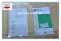 OEM Custom ID Card Badge Holder with lanyard by Shenzhen welding machine