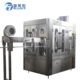 China Bottling Equipment Manufacturers Supply Water Filling Machine For PET Bottle 500ml 2000bph