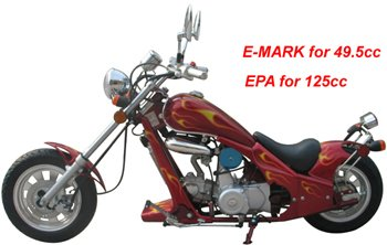 EEC / EPA Gas Chopper