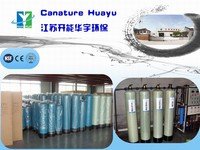 Canature Huayu FRP filtration vessel with different size and color/frp pressure tank