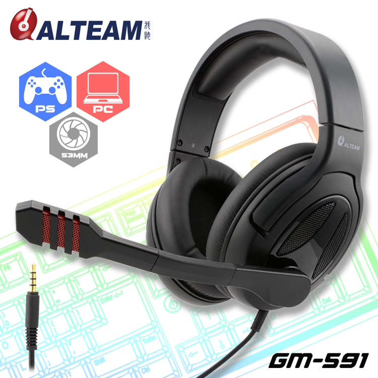 Best selling microphone headset for gaming 2016 consumer electronics