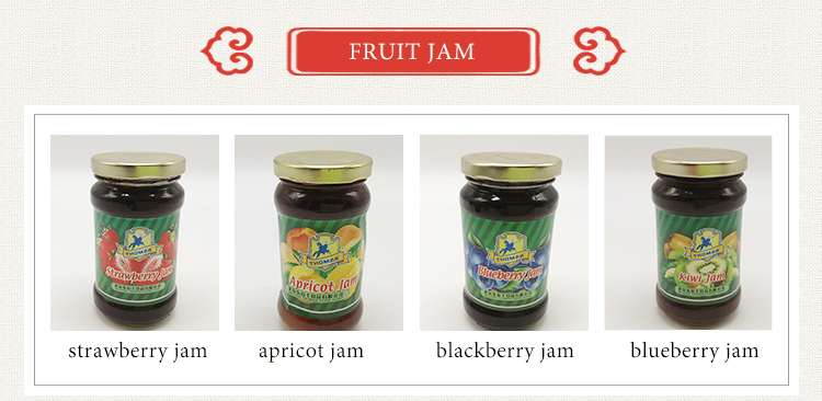 Hot selling cheap custom apricot Jam