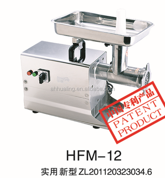 Stainless Steel Commercial Meat Grinder HFM 08 12 22 32