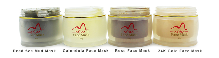 Design Your Own Rose Petal Powder Facial Jelly Sleeping Face Mask Amazon