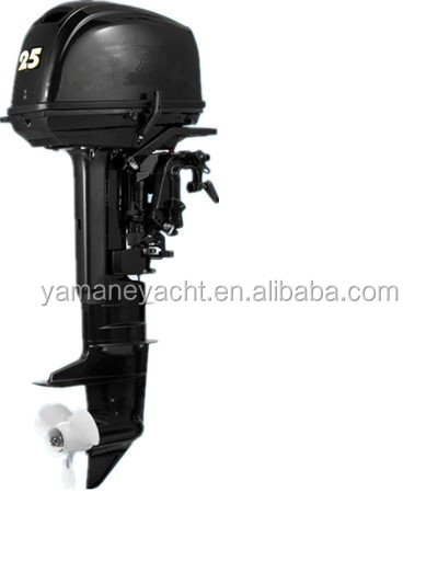 small 25 horsepower boat outboard engine