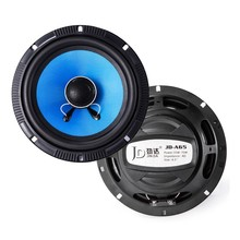 6 inch blue power bass music full range coaxial car speaker 6.5''