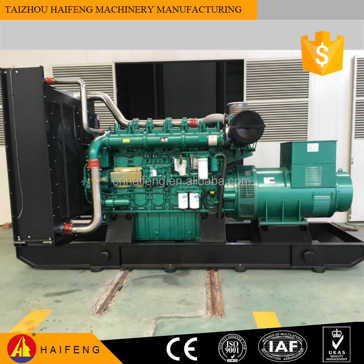 China OEM High Quality 1250kva 1000kw Diesel Generator Cummings Engine