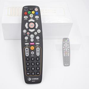 Remote Controller For Technosat, Remote Controller For Technosat