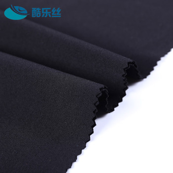 04d118e1878 custom design practical viscose nylon elastane rayon spandex jersey fabric