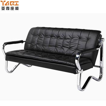 Cheap Metal Frame Office Sofa Furniture Leather Office Sofa Ya
