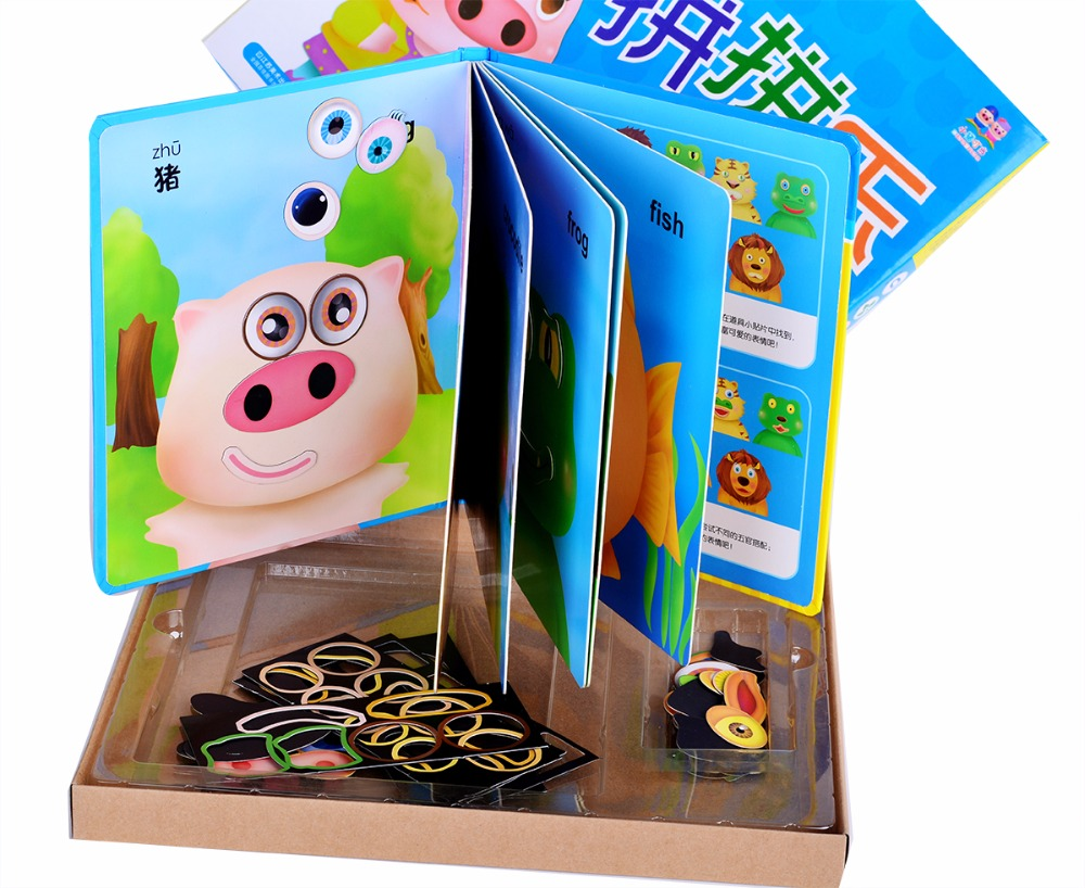 Professional cheap hardcover baby paper carboard book
