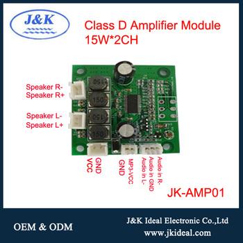 Jk-amp01 For 2 0 / 2 1 Usb Sd Fm Bluetooth Speaker Kit Amplifier Board -  Buy 2 1 Amplifier Board,Bluetooth Speaker Kit,Bluetooth Development Board