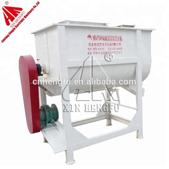Poultry Feed Mixer price/mixing machine/single shaft blender