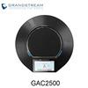 Grandstream Digital Conference System GAC2500 Voice and Video Translator
