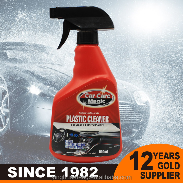 Car Boat Auto Leather Vinyl Soap Cleaner Conditioner Buy