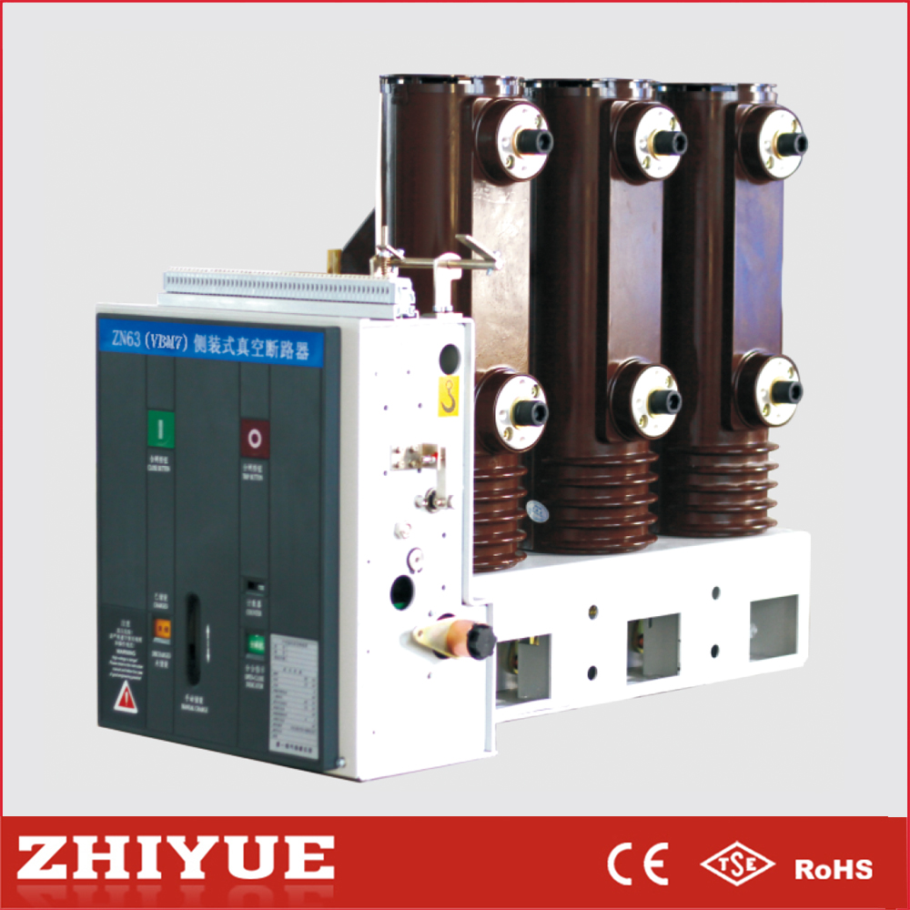 Vacuum Circuit Breaker 24kv Wholesale Suppliers
