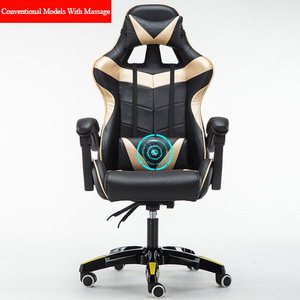 Rotatable Recliner Video Game Chair Gaming Rocker