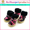 Friendly material outdoor pet shoes dog boots