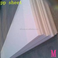 pp sheet/pp plastic sheet/pp hollow sheet manufacture ,PP Material pp polypropylene sheet price
