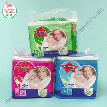 super absorbent disposable baby diaper wholesale baby pads