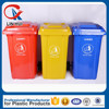 Square hygiene outdoor Plastic Garbage can with wheels and cover
