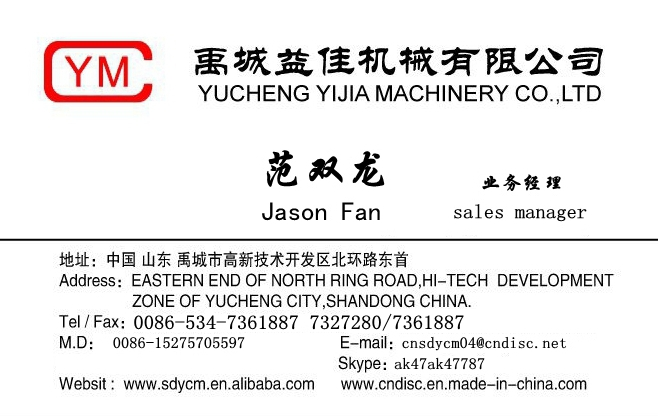 Spare Parts For Disc Harrow,Disc Plow. Wear Parts Disc Blades ...