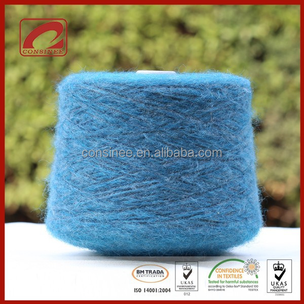 noble French kid mohair wool yarn similar 3nm brushed mohair yarn