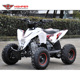 Kids Gas Powered ATV 50cc 70cc 90cc (ATV-9)
