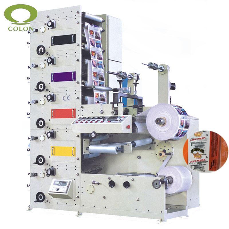 เครื่องทำหลอดดื่มกระดาษขนาดเส้นผ่าศูนย์กลางเล็ก