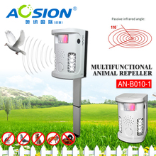 Aosion patent designed ultrasonic + strong alarm white color bird trap cage