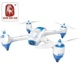 US hot sell 2.4g 4ch skywalker flying rc quadrocopter wifi/ radio control gyro quad copter for adults