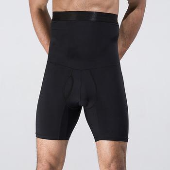 eafcece14ac New Fashion High Waist Fitness Butt Lift Pants Full Spandex Bodysuits For  Men