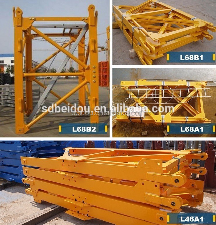 mast section for Liebherr 132HC 154EC 120HC 1.8m*1.8m*2.5m tower crane spare parts