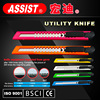 Assist made in china 44-S1 Homeowner's Retractable popular Blade Utility Knife 9mm cutter,cutting knife
