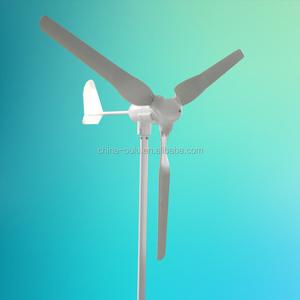 Best China 400W wind generator wind energy HAWT