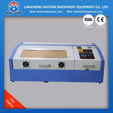 Lowest price mini K40 stamp/paper laser engraving machine 40W