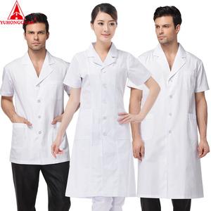 High quality hospital uniforms medical clothes for medical uniform
