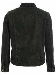 054de756e Baggy Jacket