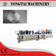 Auto Foldable Face Mask Machine include nose bar and painter