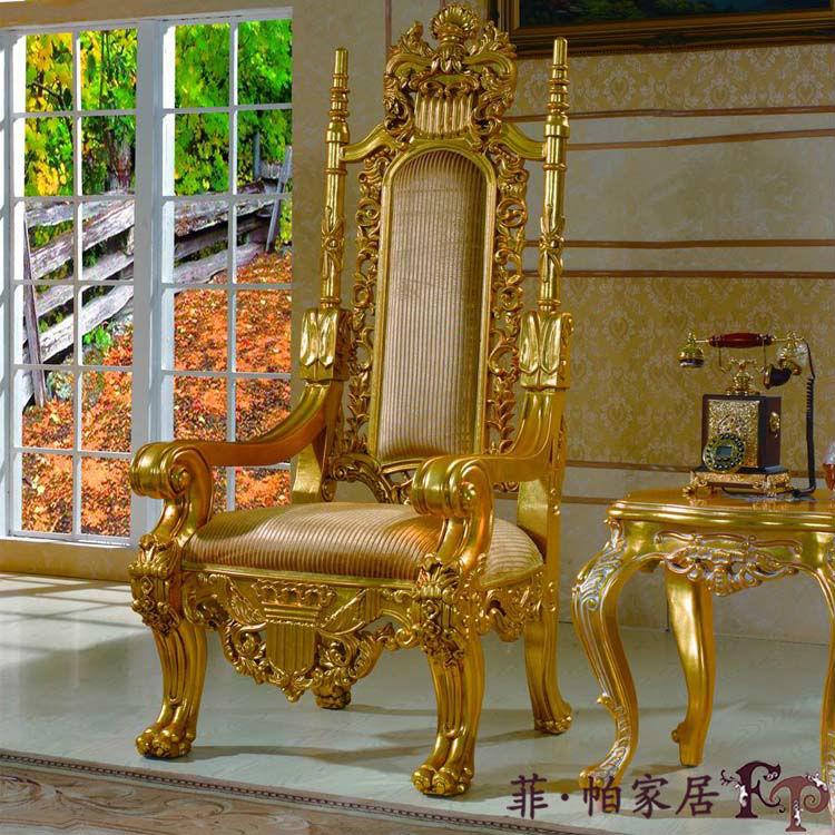 francés italiano muebles antiguos - derechos madera sillón comedor ...