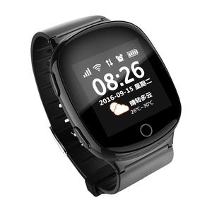 094063c88 Elderly Sos Panic Button Watch, Elderly Sos Panic Button Watch Suppliers  and Manufacturers at Alibaba.com