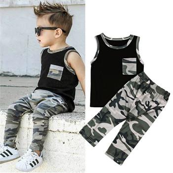 c88e9cd7a8c3b Summer New Style Kids Boy Clothes Set Cotton Vest +camouflage Pants Child  Boys Clothes Suit - Buy Kids Boy Clothes Set,Summer Vest + Camouflage Pants  ...