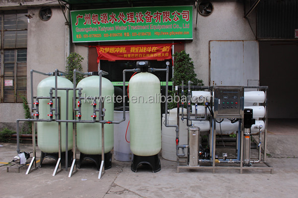 ISO 9001 Factory CNP Pump 5 000 L /hr chlorine system ro water treatment system