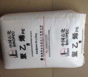 HDPE 5502 ,HDPE resin Best Price