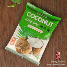 Coconut Milk Powder