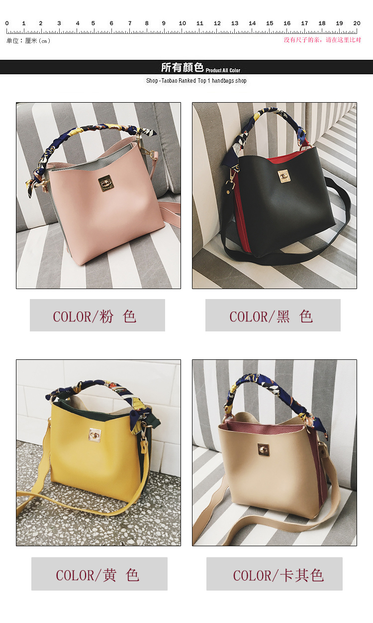 Silk Handle PU Leather Stylish Europe Style Ladies Long Strap Cheap Shoulder Handags