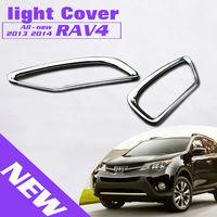 Aluminum Alloy Rear Fog Light Cover For Toyota RAV4 2013