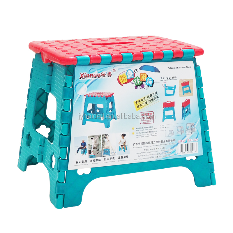 Cheap Plastic Step Stool Cheap Plastic Step Stool Suppliers and Manufacturers at Alibaba.com  sc 1 st  Alibaba & Cheap Plastic Step Stool Cheap Plastic Step Stool Suppliers and ... islam-shia.org