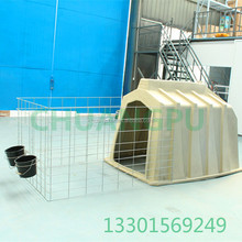 High Quality Cow Calf Hutch,House,Cage